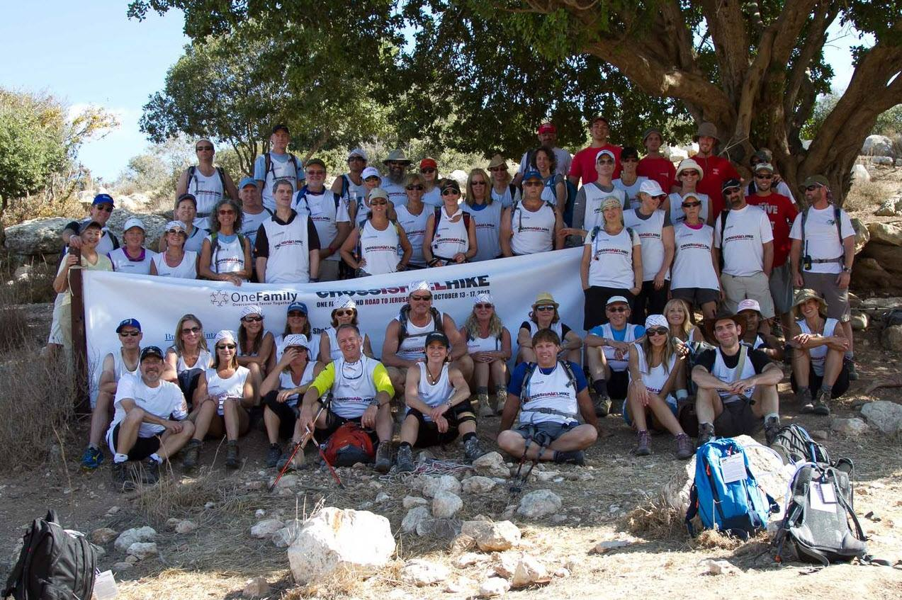 Cross Israel Hike