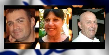 תמיכה בקורבנות ישראלים של מתקפת הטרור בתורכיה