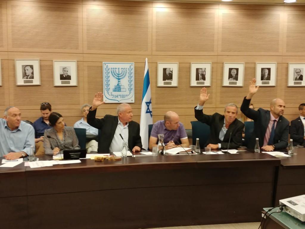 Knesset-vote-1024x768